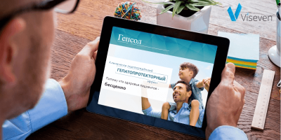 Viseven certified for IQVIA's Orchestrated Customer Engagement platform