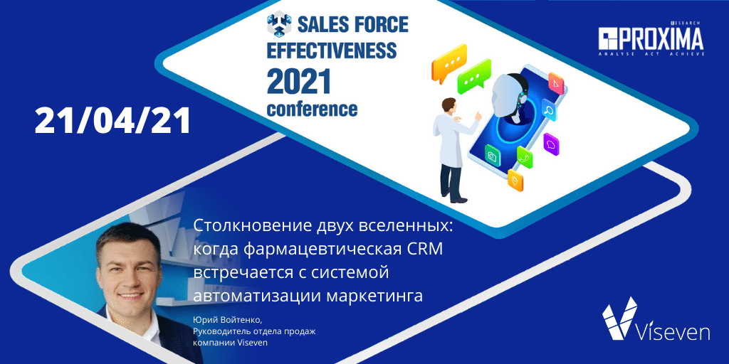 Viseven at Sales Force Effectiveness 2021